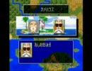 ドラゴンボールZ 超悟空伝 突撃編 part5