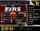 FIRE - PINKPONG