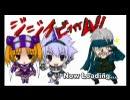 第10回【MHP2G】モンスターハンター【くじ引き】