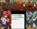 鬼畜王ランス(9) 魔人レイ最後の戦い thumbnail