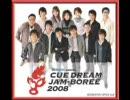CUE DREAM JAM-BOREE 2008  新曲+α thumbnail