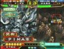 【三国志大戦】を【星のカービィ】のBGMで遊んでみた‐ニコニコ動画(秋)