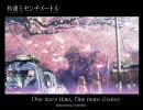 【ニコニコ動画】【アコギ】山崎まさよしのOne more time, One more chanceを弾いてみた【by.SABO】を解析してみた