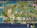 Civilization4 BtS プレイ動画 EP2 第11話 前編