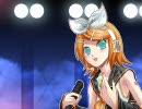 【鏡音リン ACT2】 はしる。 【オリジナル】-ライブ風ver.-