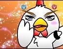 【替え歌】イテテ☆四六時Non stop niconico【バ行の腐女子】 thumbnail
