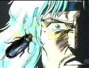 【MUGEN】 トキ☆ゴキ 第1話:出会い 【ストーリー】