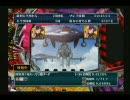 (PS2) パチンコ CRエヴァンゲリオン~使徒再び~ 3万円勝負!! part2