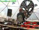 EARTHCORE 2006 Raja ram