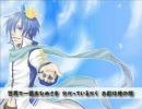 「アナザー:ワールドイズマイン」を歌ってみた@秋斗 thumbnail