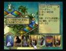 カルドセプト2nd EX 対戦動画その2-1