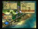 カルドセプト2nd EX 対戦動画その2-3