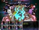 東方冥異伝 零 ルーミアがゆかりんを触手責め…もとい、皆で決闘Part2