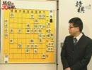 将棋 終盤の大逆転 羽生善治二冠vs中川大輔七段