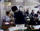 「世界の授業、日本最高の名門・麻布高等学校」