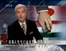 ハンガリーvs日本 クリック戦争[字幕版]ClickClickClick