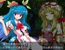【ニコニコ動画】東方緋想天に学ぶ中国古典 後編を解析してみた