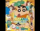 クレヨンしんちゃん スーパー・ベスト30曲 前半