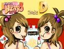 アイドルマスター 「iM@S KAKU-tail Party 3 SR」 2-D
