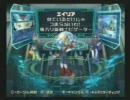 ロックマンX8 8ボス&コピーシグマ撃破(エイリア)