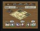 【PSゲーム】漂流記をやってみる Part8 原油暴落