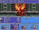 原点回帰で「魔界塔士サガ」を実況プレイ Part25 thumbnail