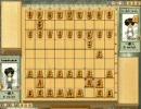 ハム将棋にすら勝てない俺がネット将棋に挑んでみた!!!!!
