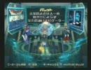 ロックマンX8 8ボス&コピーシグマ撃破(パレット)