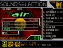 air - dj SIMON