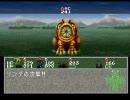 リンダキューブアゲイン 動物捕獲日誌 シナリオB Part9