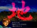 スパロボMX ゼオライマー系の武器 その2 thumbnail
