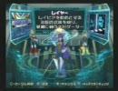 ロックマンX8 8ボス&コピーシグマ撃破(レイヤー)