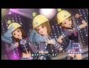 アイドルマスター 日本ブレイク工業 雪歩・春香・亜美