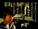 学校であった怖い話 「隠しシナリオ2」田口真由美