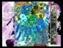 PS2版エスプガルーダ アレンジモード2~4ボス ノーバリア ノー覚聖