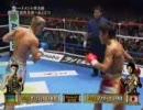 アルトゥール・キシェンコ vs 魔裟斗