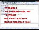 【ニコニコ動画】【作曲講座】超初心者のための作曲講座(修正版)【DTM講座】を解析してみた