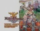 ゲーマガ200707付録 アトリエシリーズOP+α