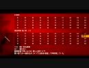 サイレン SIREN:New Translation 武器アーカイブ