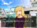 たかねの休日コミュを予想してみた アイドルマスター‐ニコニコ動画(夏)