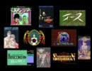 古代祐三 ゲームミュージック集