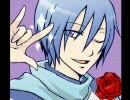【KAITO】ガチで星間飛行 thumbnail
