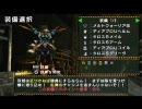 【MHP2G】訓練所G級 ナルガクルガ 双剣 thumbnail
