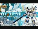 スーパーロボット大戦 「白銀の堕天使(ルシファー)ロックVer」