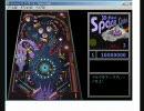 2008年7月29日の阪神ーヤクルト戦カオスなラジオ実況 thumbnail