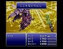 ファミコン音源で「妖星乱舞(FF6)」 thumbnail