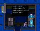 ロックマンX2その3