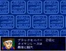 TAS  ミニ四駆シャイニングスコーピオン part1 thumbnail