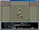 東方冥異伝~零~ を実況しながら初プレイ パート3