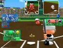 TASさんがプロ野球選手を目指したようです。(投手編)part2 thumbnail